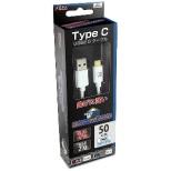 [Type-C]ケーブル 充電・転送 0.5m ホワイト U2AMCM50-WHM [0.5m]