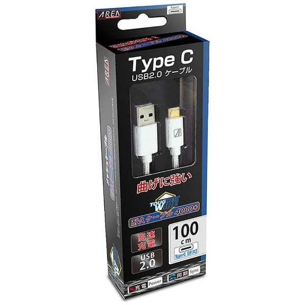 [Type-C]ケーブル 充電・転送 1.0m ホワイト U2AMCM100-WHM [1.0m]