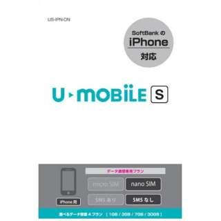 ナノsim 「U-mobile S iPhone用」 データ通信専用・SMS非対応 UNEXT003 ソフトバンク対応SIMカード