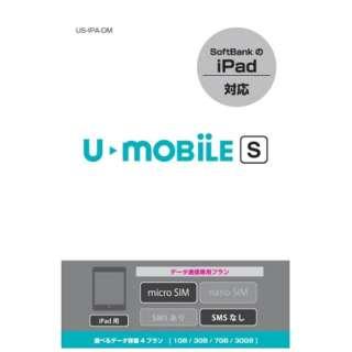 """支持非支持微sim""""U-mobile S iPad用""""数据通信专用的SMS的UNEXT004软银的SIM卡"""