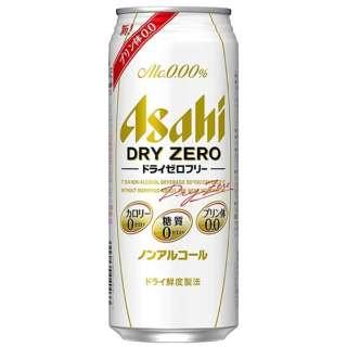 ドライゼロフリー (500ml/24本)【ノンアルコールビール】