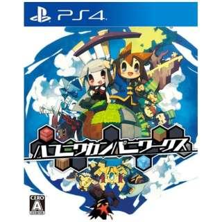 ビックカメラ com - ハコニワカンパニワークス【PS4ゲームソフト】
