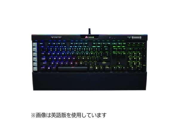 CORSAIR「K95 RGB PLATINUM RAPIDFIRE」CH-9127014-JP