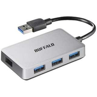 BSH4U100U3 USBハブ シルバー [USB3.0対応 /4ポート /バスパワー]