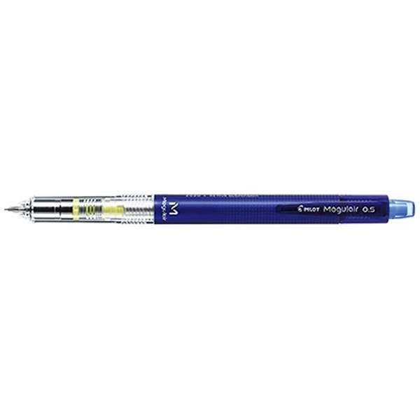 [シャープペン]モーグルエアー(芯径:0.5mm) HFMA-50R-L ブルー