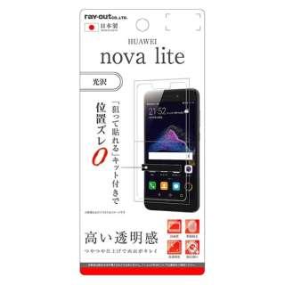 HUAWEI nova lite用 液晶保護フィルム 指紋防止 光沢 RT-HWNLF2/A1