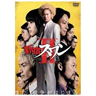 新宿スワンII 【DVD】