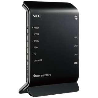 PA-WG1200HP2 wifiルーター Aterm(エーターム) [ac/n/a/g/b]