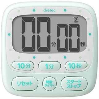 時計付キッチンタイマー T-566GN グリーン