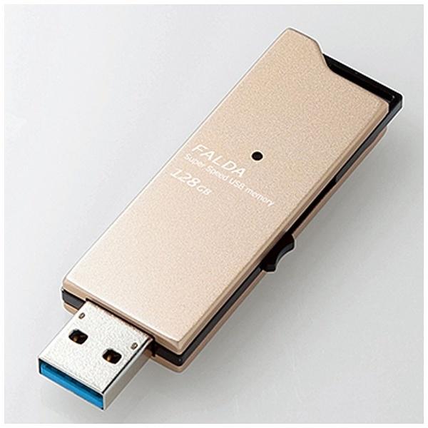 USBメモリ・フラッシュメモリ128GB