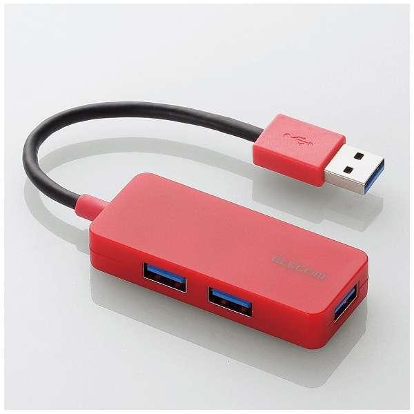U3H-K315B USBハブ レッド [USB3.0対応 /3ポート /バスパワー]