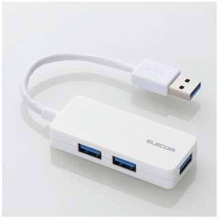 U3H-K315B USBハブ ホワイト [USB3.0対応 /3ポート /バスパワー]