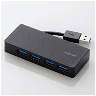U3H-K417B USBハブ ブラック [USB3.0対応 /4ポート /バスパワー]