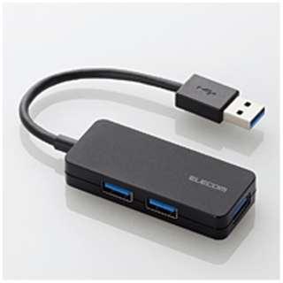 U3H-K315B USBハブ ブラック [USB3.0対応 /3ポート /バスパワー]