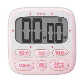 時計付キッチンタイマー T-566PK ピンク