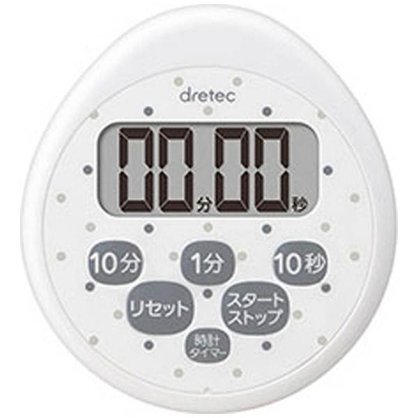 ドリテック 時計付防水タイマー T-565WT 調理器具