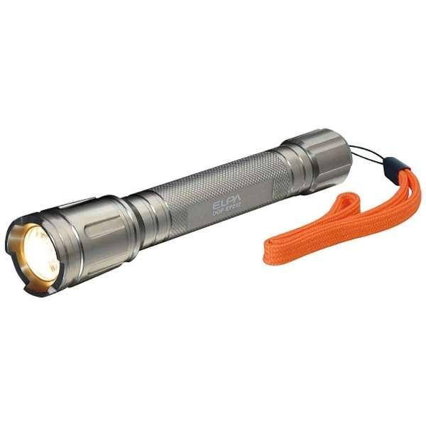 DOP-EP212L 懐中電灯 [LED /単3乾電池×2 /防水]