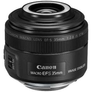 カメラレンズ EF-S35mm F2.8 マクロ IS STM APS-C用 ブラック [キヤノンEF /単焦点レンズ]