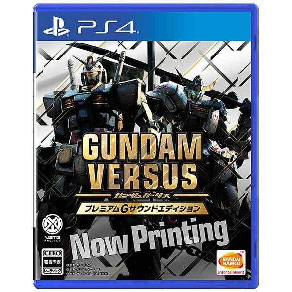 GUNDAM VERSUS プレミアムGサウンドエディション [期間限定生産版] 製品画像