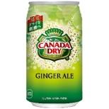 カナダドライ ジンジャーエール 350ml缶(24本)【炭酸】