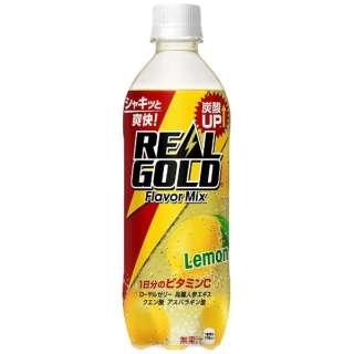 リアルゴールド フレーバーミックス レモン 490ml(24本)【エナジードリンク】