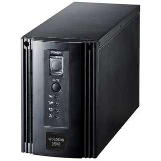小型無停電電源装置 UPS500UXN