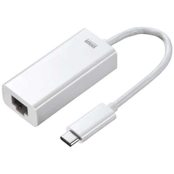 Gigabit対応USB Type-C LANアダプタ(Mac用) LAN-ADURCM