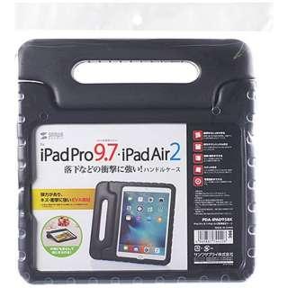 9.7インチiPad Pro / iPad Air 2用 衝撃吸収ケース ブラック PDA-IPAD95BK