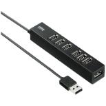 USB-2H701BK USBハブ ブラック [USB2.0対応 /7ポート /バス&セルフパワー]