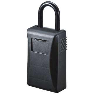 セキュリティ鍵収納ボックス(シャッター付き) SL-76