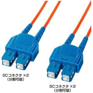 光ファイバケーブル(SCコネクタ×2-SCコネクタ×2・3m) HKB-CC5-3K