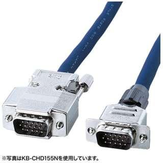 KB-CHD1520N ディスプレイケーブル [20m]