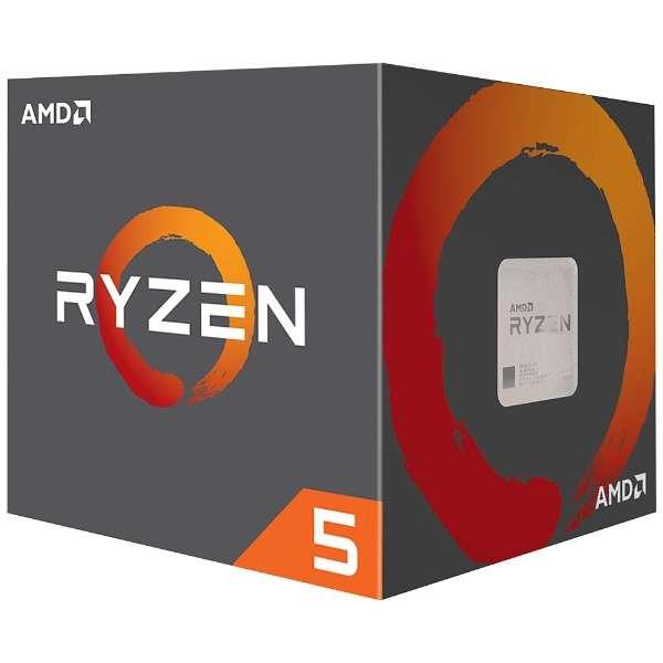 Ryzen 5 1500X BOX品