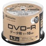 データ用DVD-R DHR47JP50SV1B [50枚 /4.7GB /インクジェットプリンター対応]