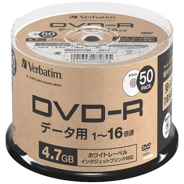データ用DVD-R 4.7GB 1-16倍速 50枚【スピンドル / インクジェットプリンタ対応】 DHR47JP50SV1B