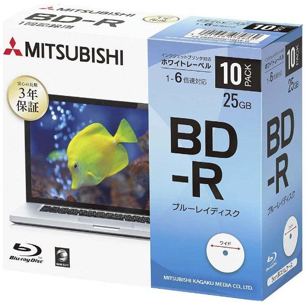 三菱化学メディア データ用BD-R 1-6倍速 25GB 10枚 DBR25RP10D1B [4869]