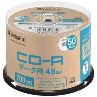 データ用CD-R 700MB 1-48倍速 50枚【スピンドル / インクジェットプリンタ対応】 SR80FP50SV1B