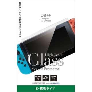 任天堂スイッチ用ガラスフィルム 透明タイプ BKS-NSG3F [Switch]