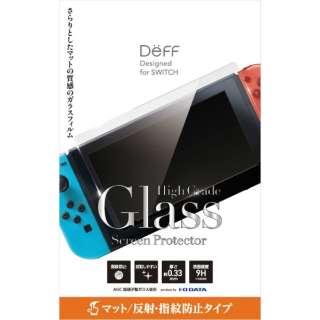 任天堂スイッチ用ガラスフィルム マット/反射・指紋防止タイプ BKS-NSM3F [Switch]