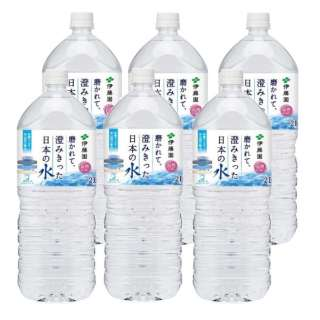 磨かれて澄みきった日本の水(信州) 2000ml(6本)【ミネラルウォーター】