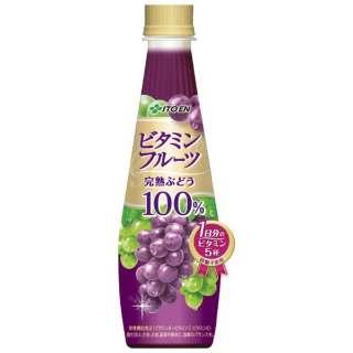 ジュース 伊藤園 フルーツ