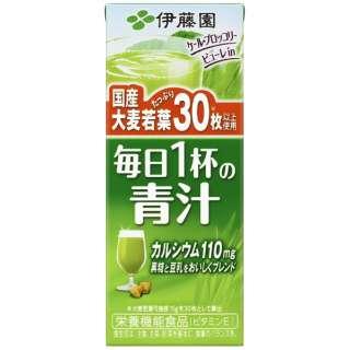 毎日1杯の青汁 200mlパック(24本)【青汁】