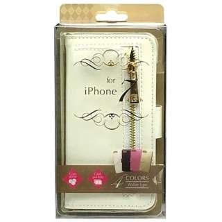 iPhone 7用 ウォレットタイプ手帳型ケース 縦ファスナー付 ホワイト BJWH-IP7WH