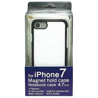 iPhone 7用 2WAY メッシュタイプ ファスナー収納型ケース ホワイト MSZP-IP7WH