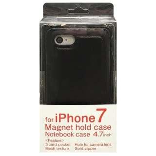 iPhone 7用 2WAY メッシュタイプ ファスナー収納型ケース ブラック MSZP-IP7BK