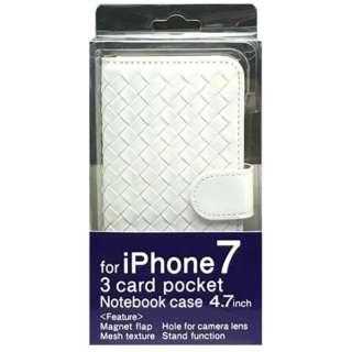 iPhone 7用 メッシュタイプ手帳型ケース ホワイト BJMSSL-IP7WH