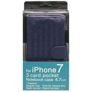 iPhone 7用 メッシュタイプ手帳型ケース ネイビー BJMSSL-IP7NV