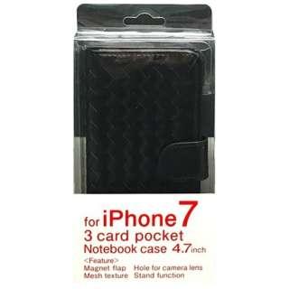 iPhone 7用 メッシュタイプ手帳型ケース ブラック BJMSSL-IP7BK