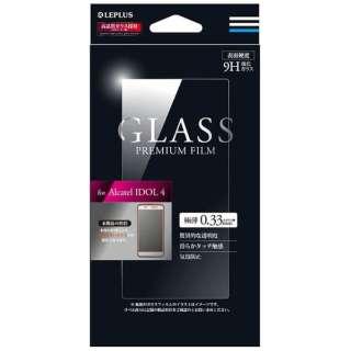 Alcatel IDOL 4用 ガラスフィルム GLASS PREMIUM FILM 光沢 0.33mm LEPLUS LP-TCLID4FG