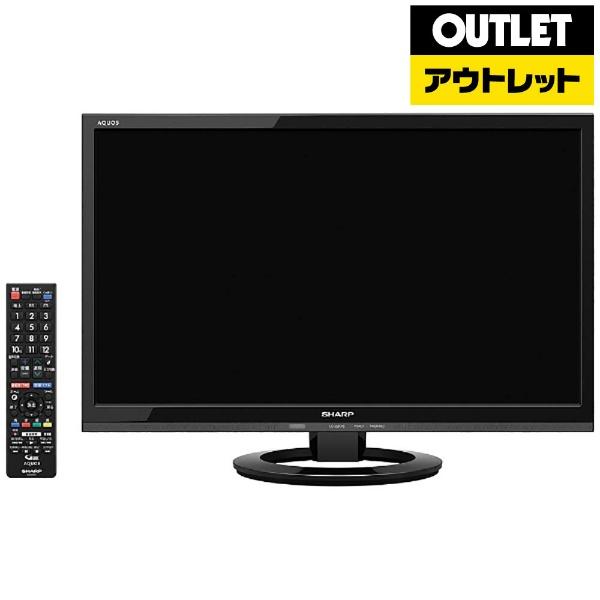 22V型 地上・BS・110度CSチューナー内蔵 フルハイビジョン液晶テレビ AQUOS(アクオス) LC-22K45-B ブラック (別売USB HDD録画対応)